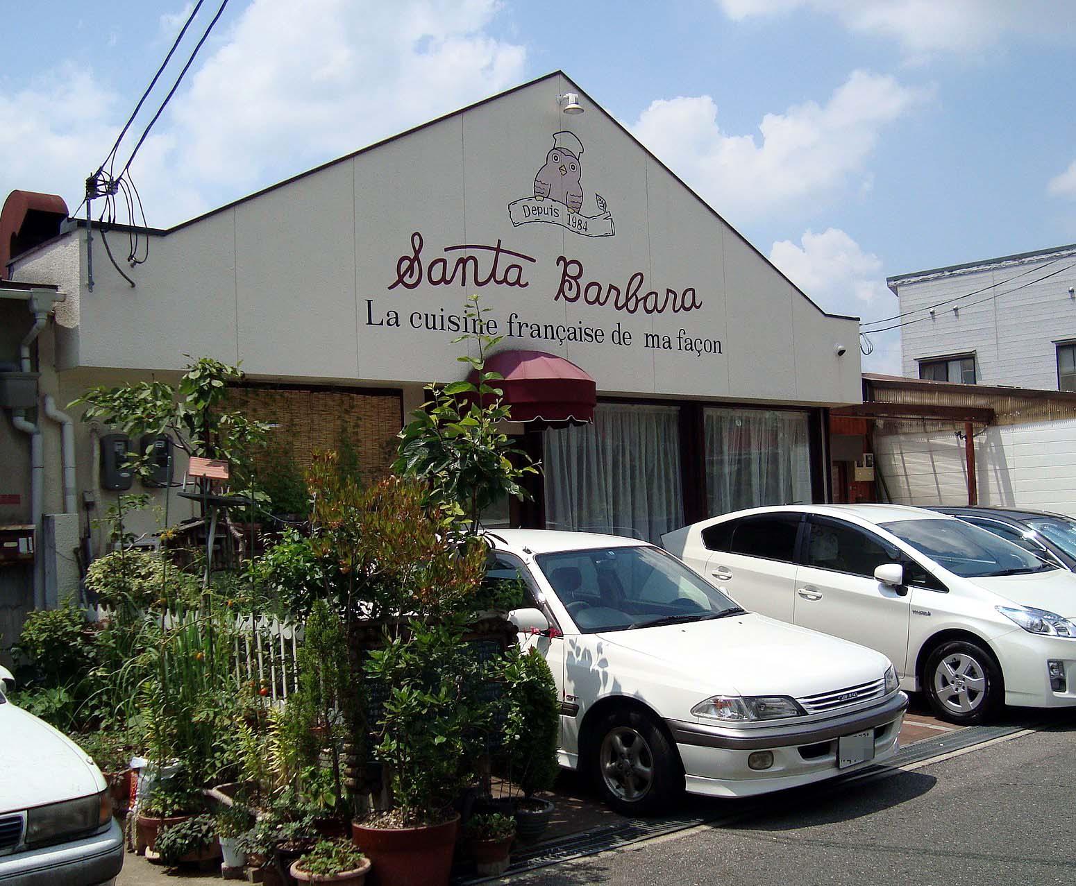 サンタ・バーバラ