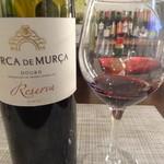 イハナ ベジタブル -  Porca de Murca Reserva (ポルカ・デ・ムルサ レゼルバ )/ポルトガル・赤ワイン/(2016年1月来店)