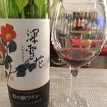 イハナ ベジタブル - 岩の原ワイン 深雪花(みゆきはな)/新潟県・赤ワイン/(2016年1月来店)