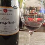 イハナ ベジタブル - シルバー ツヴァイゲルトレーベ/岩手県・赤ワイン/(2016年1月来店)