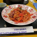 五右衛門 - 料理写真: