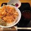 銀座 ハゲ天 - 料理写真:かき揚げ天丼(972円)