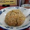 中華飯店龍 - 料理写真:炒飯 540円