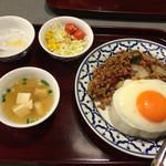 メコン - カパオ 810円