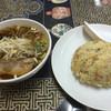 中国料理 龍門 - 料理写真:ミニミニセット