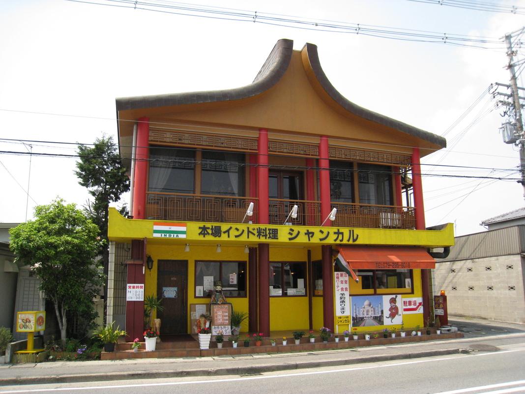 シャンカル 姫路今宿店