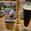 ステーション ウェイティング バル エスパーク - ドリンク写真:松江地ビール・縁結麦酒スタウト