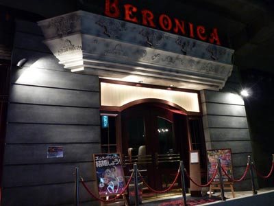 BERONICA