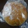 焼きたてパン えとふぇ - 料理写真:
