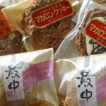 大黒屋 - 料理写真:クッキー類150円、最中130円