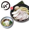 麺屋しめ丸 - 料理写真:【特製つけ麺】自慢の一品!!