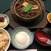 赤坂松葉屋 - 料理写真:10食限定ランチ