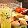 茶花 - ドリンク写真:生絞りキウイ&アロエチューハイ