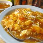 楼蘭 - マーボー丼