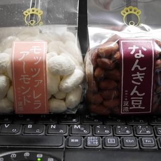 豆源 - 料理写真: