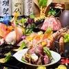 てんのてん - 料理写真:新年会向け!2.5h飲放付き8品 炎(ほむら)コース 4980円→4500円!