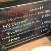 ALLEYS NEW YORK 札幌北一条店