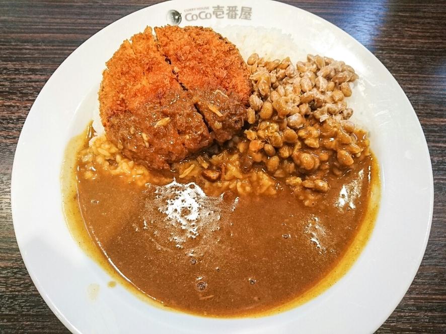 CoCo壱番屋 港区弁天町店