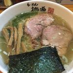 らーめん桃源 - 塩ラーメン大盛