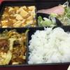 東海園 - 料理写真: