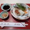 東寿司 - 料理写真:二条(1150円)