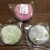 中野屋菓子舗 - 料理写真:いちご大福・豆大福・豆ずり大福