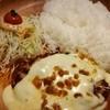 びっくりドンキー - 料理写真:フォンデュ風チーズ