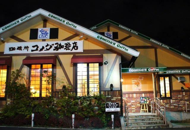 https://tabelog.ssl.k-img.com/restaurant/images/Rvw/46699/640x640_rect_46699262.jpg
