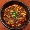 幸月 - 料理写真:四川麻婆豆腐、780円です。