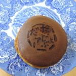 和菓子処 餅萬 - 料理写真:小倉餡のだいじょぶだァーどら焼