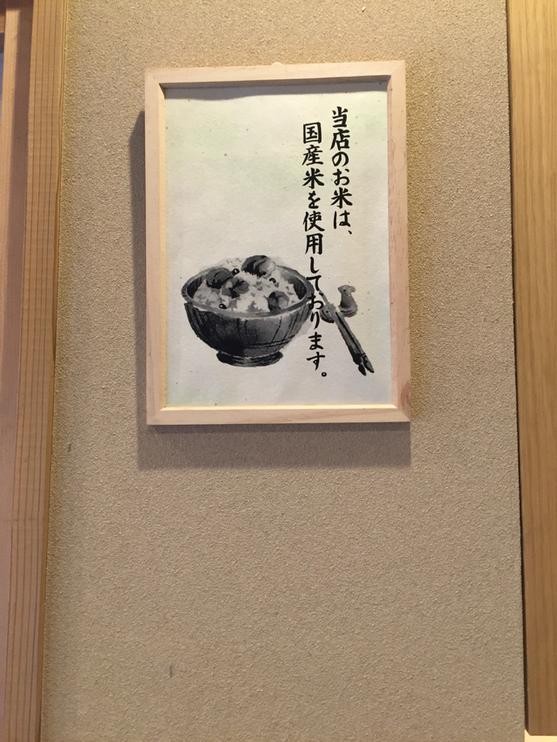 弁兵衛 福山駅前店