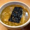 欣家 - 料理写真:つけ汁