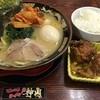 神山 - 料理写真:キムチラーメン・ランチ唐揚げセット
