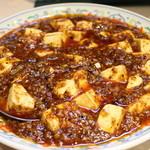 景徳鎮 - 四川麻婆豆腐