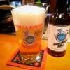 満平 - ドリンク写真:地ビール 志賀高原 インディア サマーセゾン
