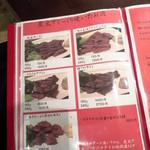 肉バル Altamoda -