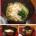 志蕎庵 江月 - 温麺。 そば豆腐と季節の蕎麦 志蕎庵 江月(名古屋市)食彩品館.jp