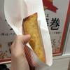 鳥羽マルシェ - 料理写真:鮫の春巻き @300