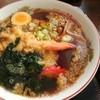 升金食堂 - 料理写真:天ぷらラーメン