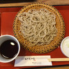いし川 - 料理写真:せいろ