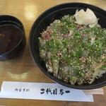 二代目与一 - 琉球丼 1620円(2015.12)