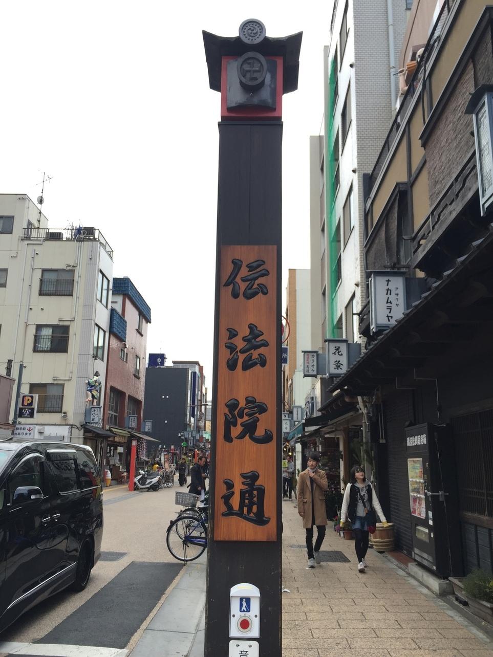 中村屋本店