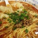 大明担担麺 - ワンタン担々麺☆☆ 670炎☆ 期待以上の美味しさ