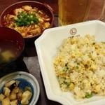 大明担担麺 - 麻婆&炒飯定食 760炎☆