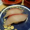 もりもり寿し - 料理写真:ぶり(はまち)