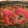 博多和田門 - 料理写真: