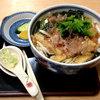 吉見うどん - 料理写真:吉見うどん520円