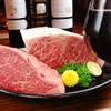 神戸すてーき桜井 - 料理写真: