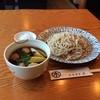 和蕎麦家 禾 - 料理写真:食べログ ワンコインランチ