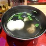 美味鰻彩 うな次郎 - 料理写真:肝吸い